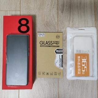 OPPO - oneplus 8 pro 12GB/256GB