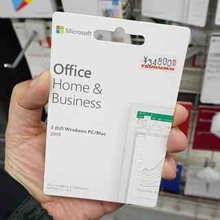 Microsoft - Office 2019 home and business 正規品 日本語版