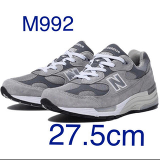New Balance - New Balance M992GR 27.5cm
