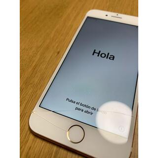 iPhone - iPhone7 本体 126GB 中古品