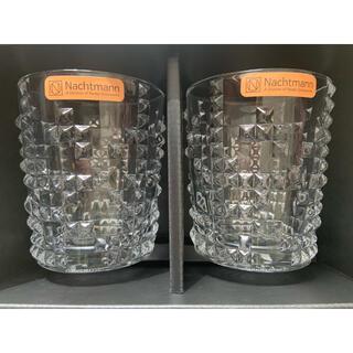 ナハトマン(Nachtmann)のナハトマン パンク グラス タンブラーペア 新品未使用  箱付き(タンブラー)