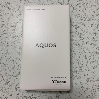 AQUOS - 【新品 未開封】AQUOS sense4 basic Black 本体