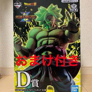 BANDAI - 一番くじ ドラゴンボール D賞 伝説の超サイヤ人ブロリー