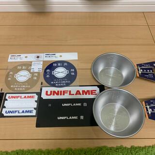ユニフレーム(UNIFLAME)の【UNIFLAME】燕三条シェラカップ ステッカー セット(調理器具)