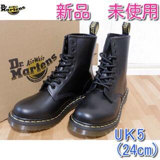 ドクターマーチン(Dr.Martens)のドクターマーチン UK5 1460 8ホール ブーツ 黒 くろ (ブーツ)