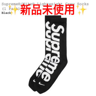 Supreme - Supreme Nike Lightweight Crew Socks ブラック