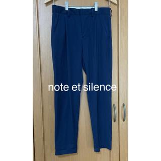 ノートエシロンス(note et silence)のnote et silenceノートエシロンス テーパードパンツ(カジュアルパンツ)