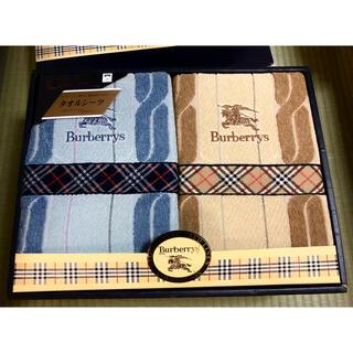BURBERRY - 新品 バーバリー Burberry y紋織毛布 ジャガードタオルシーツ 1枚