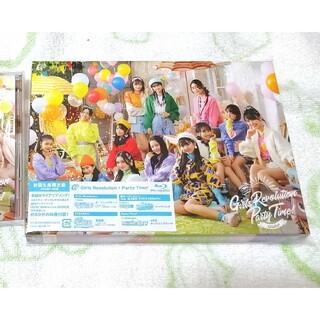 イーガールズ(E-girls)のGirls2 ガールズガールズ CD DVD Blu-ray 初回限定盤(アイドルグッズ)