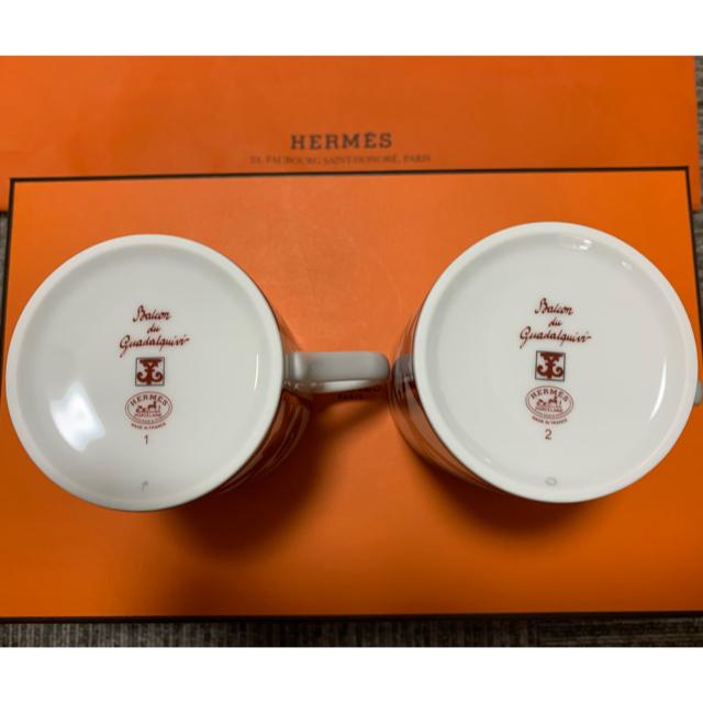 Hermes(エルメス)の【値下げ中】エルメス マグカップ ペアマグカップ ガダルキヴィール インテリア/住まい/日用品のキッチン/食器(グラス/カップ)の商品写真