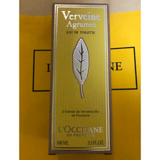 L'OCCITANE - ロクシタン シトラスヴァーベナトワレ