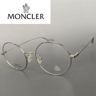 モンクレール(MONCLER)のモンクレール シルバー ラウンド メガネ ボストン オーバル アジアンフィット(サングラス/メガネ)