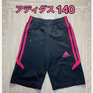 アディダス(adidas)のアディダス adidas 140 ハーフパンツ 半ズボン パンツ(パンツ/スパッツ)