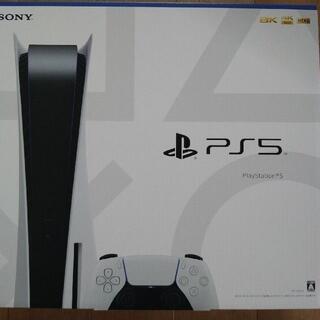 新品 未開封 プレイステーション5 PS5本体 ディスクドライブ搭載