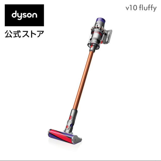 Dyson(ダイソン)のDyson Cyclone V10 Fluffy 掃除機 [sv12ff] スマホ/家電/カメラの生活家電(掃除機)の商品写真