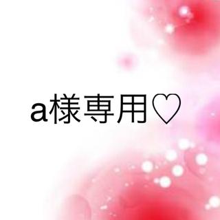 ワコール(Wacoal)のケニア♡プレステージ♡サルート♡新品♡ブラ♡ソング♡セット♡M or L♡44(ブラ&ショーツセット)