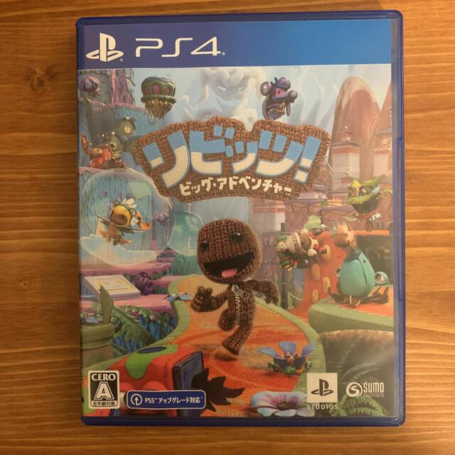 PlayStation4(プレイステーション4)のリビッツ!ビッグ・アドベンチャー エンタメ/ホビーのゲームソフト/ゲーム機本体(家庭用ゲームソフト)の商品写真
