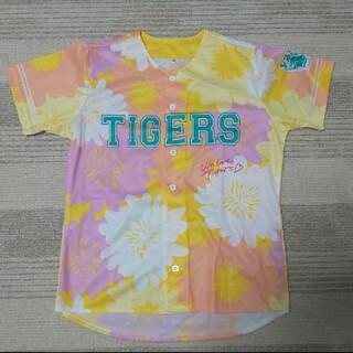 ハンシンタイガース(阪神タイガース)の阪神タイガース#ユニフォーム(応援グッズ)