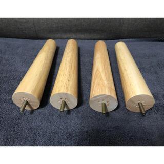 家具脚(ソファ・ベッド・キャビネット等の脚の交換用) 25cm M8 DIY(その他)