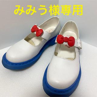 ドクターマーチン(Dr.Martens)のドクターマーチン メリージェーン ハローキティコラボ UK5(ローファー/革靴)