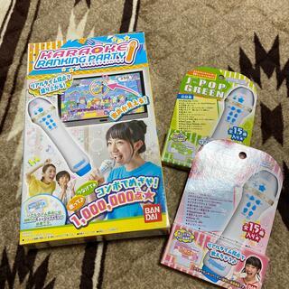 バンダイ(BANDAI)のカラオケランキンパーティ(家庭用ゲーム機本体)