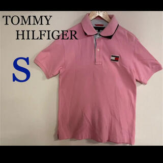 トミーヒルフィガー(TOMMY HILFIGER)の★TOMMY HILFIGER ポロシャツ【S】オシャレでBASICな一着♪(ポロシャツ)