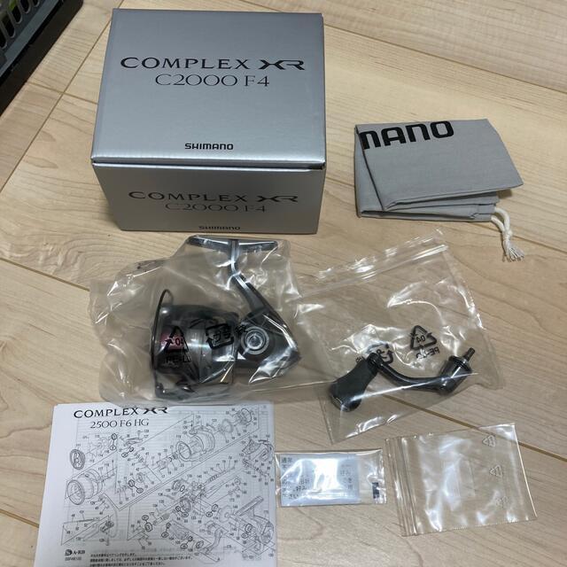 SHIMANO(シマノ)のシマノ 21 コンプレックスXR C2000 F4 スポーツ/アウトドアのフィッシング(リール)の商品写真