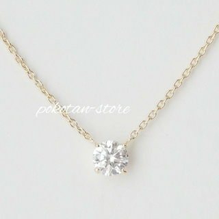 Vendome Aoyama - 美品【ヴァンドーム】K18×ダイヤモンド 0.28ct キャトル ネックレス