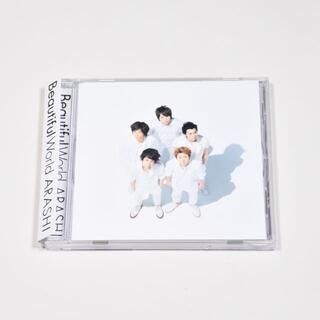 嵐 - 美品◆嵐◆Beautiful World◆セブンネット限定盤◆エナジーソング収録
