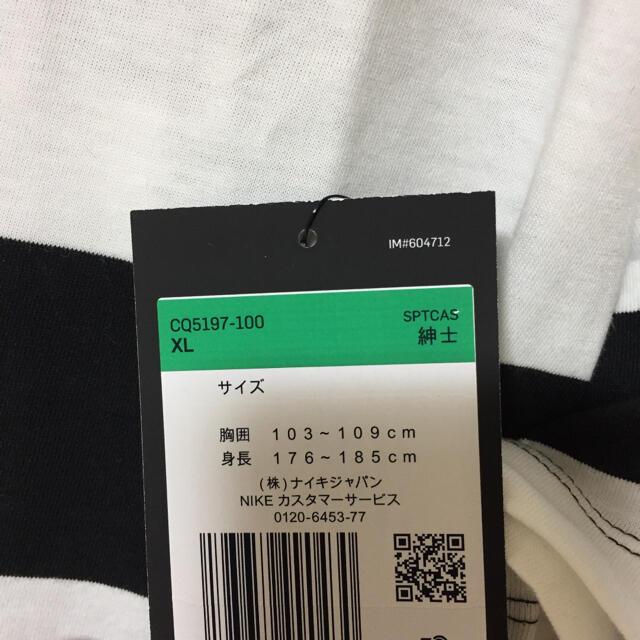 NIKE(ナイキ)のNIKE ナイキ ボーダー スウォッシュ Tシャツ XL 新品 正規品 メンズのトップス(Tシャツ/カットソー(半袖/袖なし))の商品写真