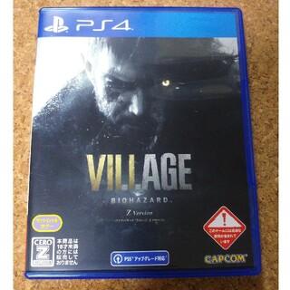 PlayStation4 - バイオハザード ヴィレッジ ZVersion PS4