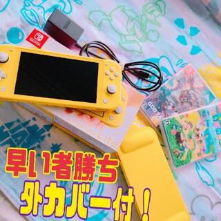 Nintendo Switch - 『早い者勝ち』 Nintendo Switch Lite