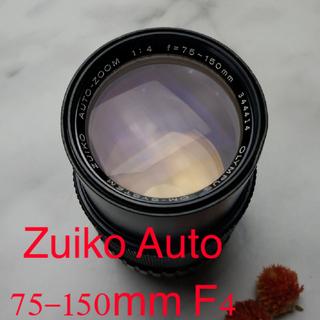 オリンパス(OLYMPUS)の【最終価格】オリンパス ZUIKO AUTO-ZOOM 75-150mm F4(レンズ(ズーム))