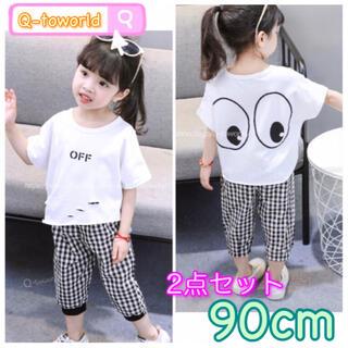 【90】トップス+パンツ 2点セット カジュアル シンプル 大きな目 韓国子供服