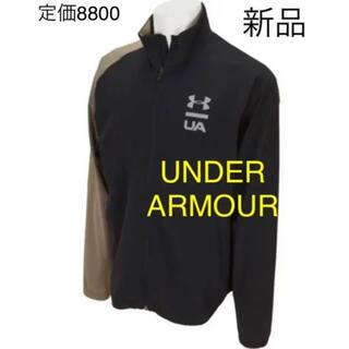 UNDER ARMOUR - アンダーアーマー ウィンドブレーカー フルジップ 上着 ジャケット 黒 メンズ