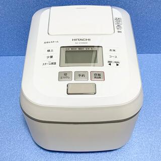 ヒタチ(日立)の美品 日立 沸騰鉄釜 ふっくら御膳 RZ-V100DM-W(炊飯器)