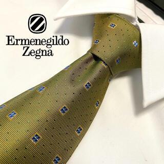 エルメネジルドゼニア(Ermenegildo Zegna)の【高級ブランド】Ermenegildo Zegna エルメネジルドゼニア(ネクタイ)