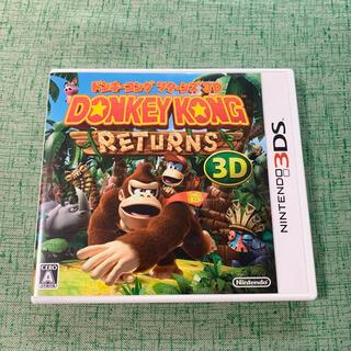 ニンテンドー3DS - 3DS ドンキーコング リターンズ 3D ソフト 任天堂 ニンテンドー ゲーム