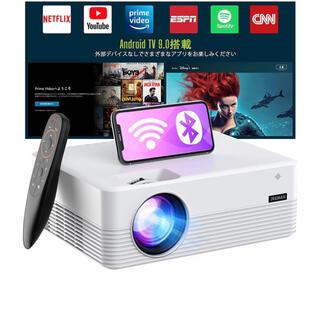 家庭用プロジェクター Android 9.0 TV搭載 (プロジェクター)