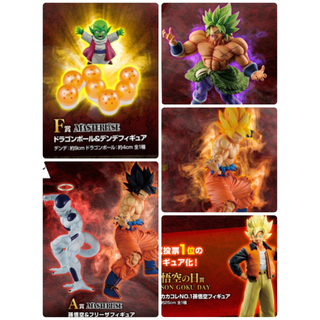 ドラゴンボール(ドラゴンボール)のドラゴンボールフィギュア まとめ売り(アニメ/ゲーム)