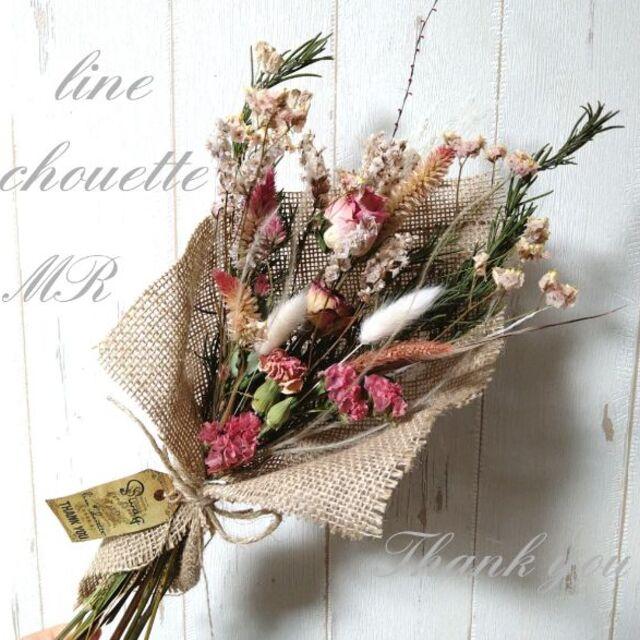 大人可愛い スワッグ ドライフラワー ピンク 麻 ハンドメイドのフラワー/ガーデン(ドライフラワー)の商品写真