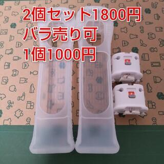 ウィー(Wii)のWiiリモコン用 モーションプラス付ジャケット 白2個セット(家庭用ゲーム機本体)