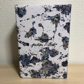 メディコムトイ(MEDICOM TOY)のBE@RBRICK Jackson Pollock 400%&100%(フィギュア)