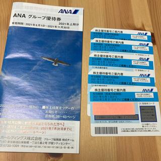 エーエヌエー(ゼンニッポンクウユ)(ANA(全日本空輸))のANA株主優待券 5枚 ANAグループ優待券(その他)