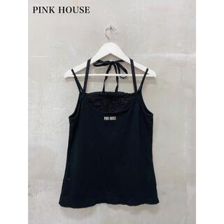 ピンクハウス(PINK HOUSE)の【PINK HOUSE】フリルリボンキャミソール ピンクハウス(キャミソール)