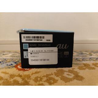 サムスン(SAMSUNG)のGalaxy S20+ SCG02 ブルー au SIMフリー 128GB(スマートフォン本体)