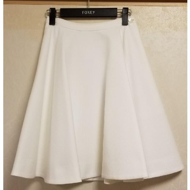 FOXEY(フォクシー)の【loveNYさま専用】FOXEY ピケフレアースカート レディースのスカート(ひざ丈スカート)の商品写真