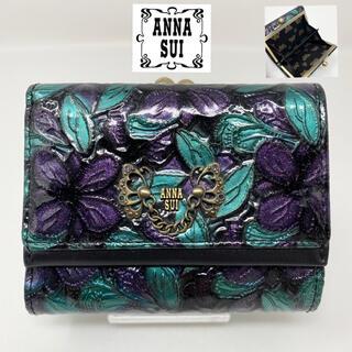 ANNA SUI - ANNA SUI アナスイ 二つ折り財布 がま口 グリーン ブラック 花柄