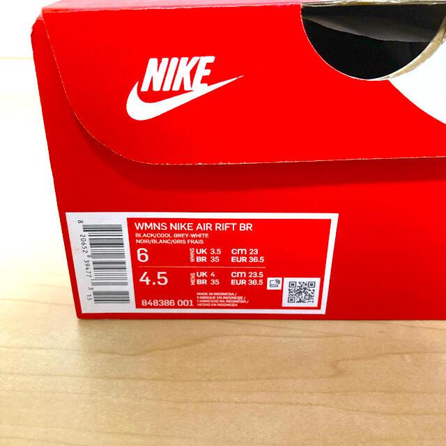 NIKE(ナイキ)の新品未使用 23cm NIKE ナイキ エアリフト レディースの靴/シューズ(スニーカー)の商品写真
