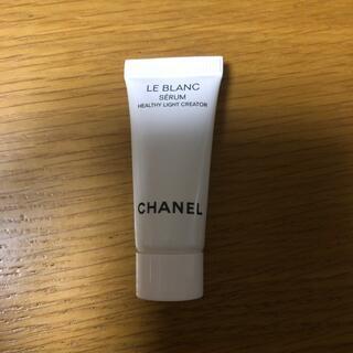 シャネル(CHANEL)のシャネル ルブラン 美白美容液 サンプル(美容液)